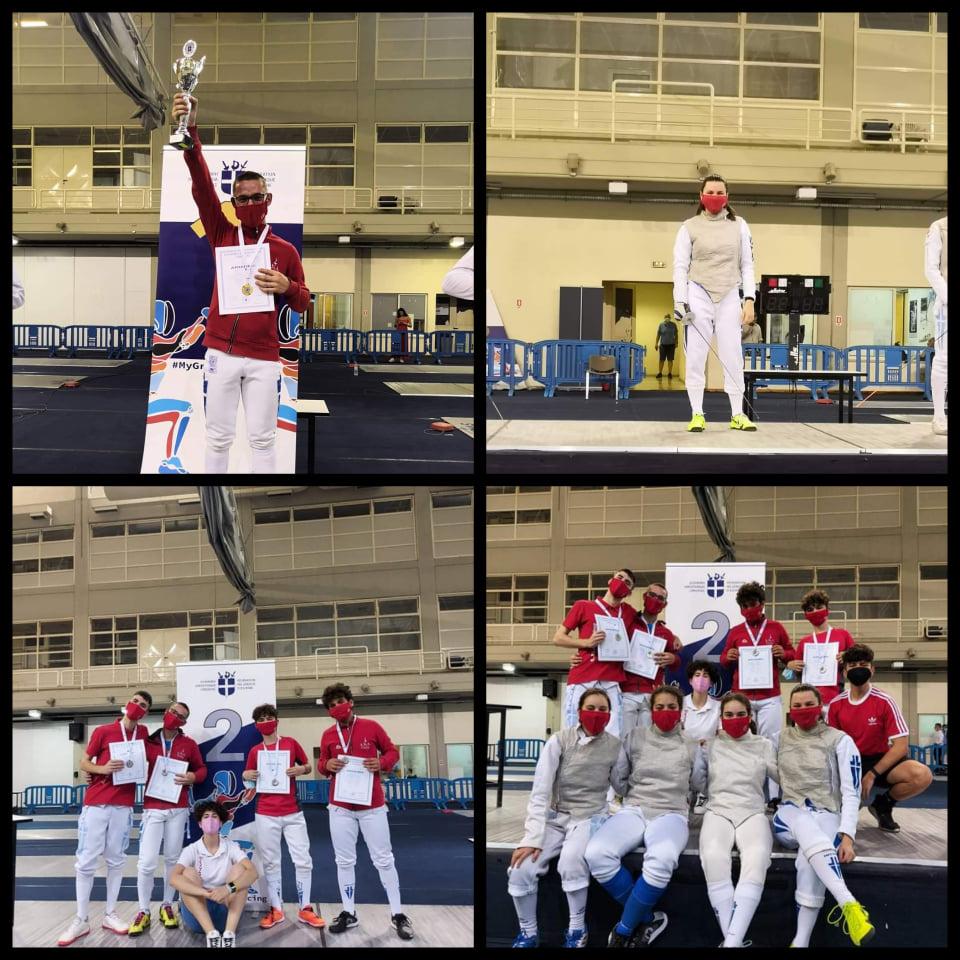 Πανελλήνιο Πρωτάθλημα Νέων Ανδρών-Νέων Γυναικών 2021